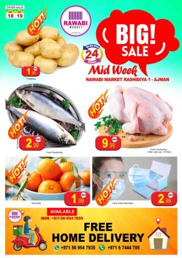 UAE - Sharjah / Ajman Rawabi Market Ajman offers in D4D Online. Big Sale. . Till 19th January