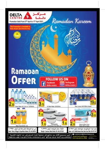 UAE - Dubai Delta Centre offers in D4D Online. Ramadan Offer. . Till 17th April