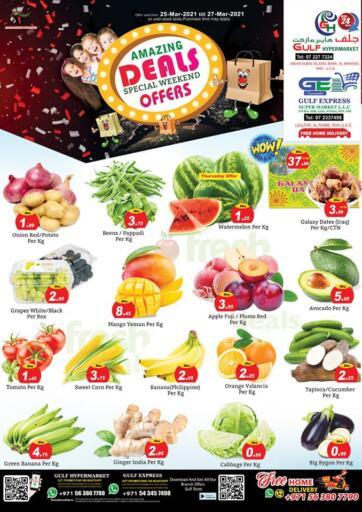 UAE - Ras al Khaimah Gulf Hypermarket offers in D4D Online. Amazing Deals. . Till 27th March