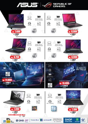 Qatar - Al-Shahaniya Techno Blue offers in D4D Online. Special Offer. Now its time to shop from Techno Blue. Get  Special  offers and get your products at great discounts. Offers valid Till 31st January.   Hurry Up!!!!!. Till 31st January