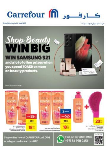 UAE - Dubai Carrefour UAE offers in D4D Online. Shop Beauty. . Till 5th June