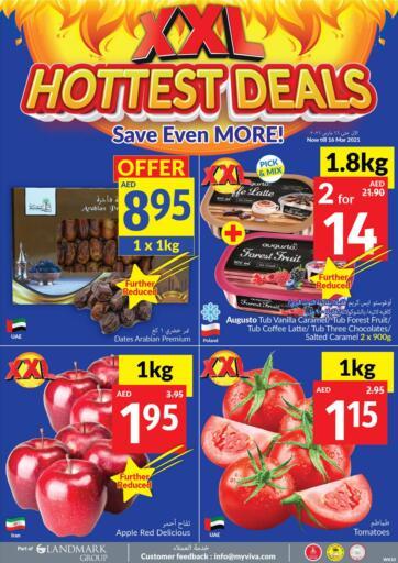 UAE - Dubai Viva Supermarket offers in D4D Online. Hottest Deals. . Till 16th March