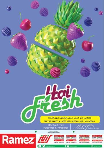 Oman - Sohar Ramez  offers in D4D Online. Hai Fresh. . Till 27th March