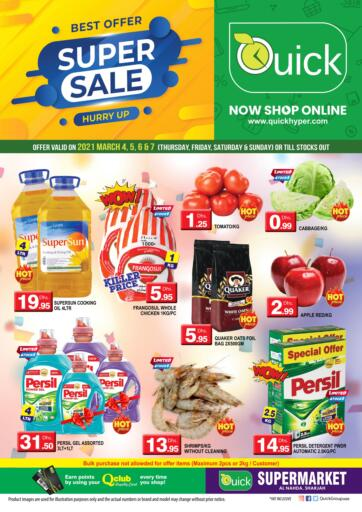 UAE - Sharjah / Ajman Quick Group offers in D4D Online. Super Sale. . Till 7th March
