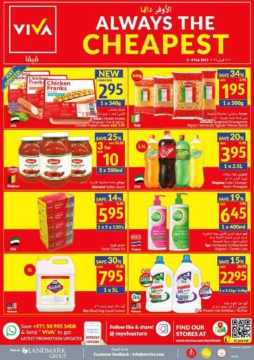 UAE - Dubai Viva Supermarket offers in D4D Online. Always The Cheapest. . Till 9th February