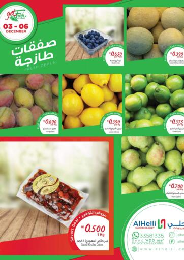 Bahrain Al Helli offers in D4D Online. Fresh Deals. Your favorite shopping center is here with Crazy Offer Fresh Deals, offer valid Till 6th December 2020. Enjoy Shopping!. Till 6th December