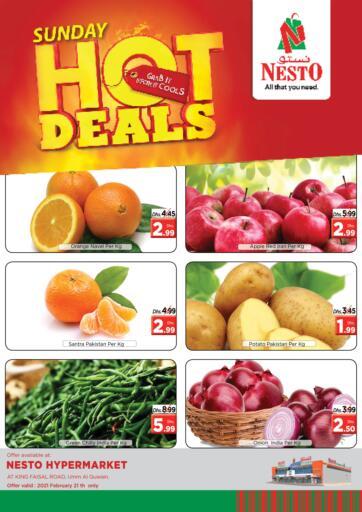 UAE - Umm al Quwain Nesto Hypermarket offers in D4D Online. Umm Al Quwwain. . Only On 21st February