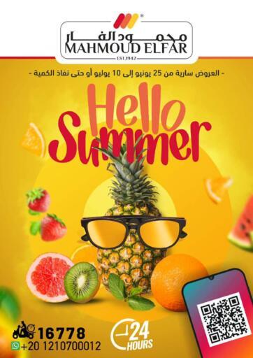 Egypt - Cairo Mahmoud El Far offers in D4D Online. Hello Summer. . Till 10th July