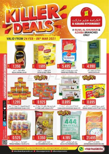 Oman - Muscat Al Karama Hypermarkets  offers in D4D Online. Killer Deals. . Till 6th March