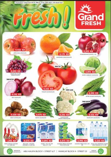 Kuwait Grand Hyper offers in D4D Online. Fresh Deals. . Until Stock Last