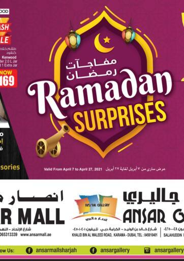 UAE - Dubai Ansar Gallery offers in D4D Online. Ramadan Surprises. . Till 27th April