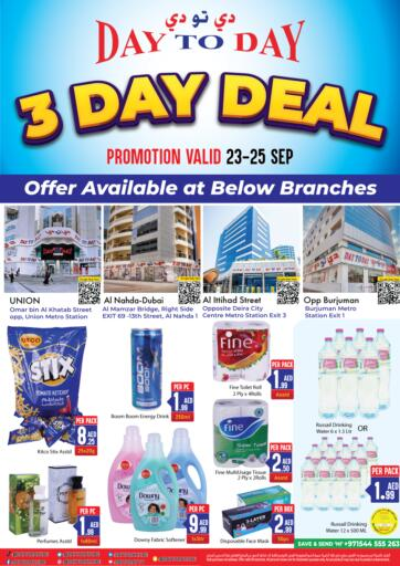 UAE - Sharjah / Ajman Day to Day Department Store offers in D4D Online. 3 Days Deal. Enjoy The 3 Days Deal At Day to Day Department Store. Offer Valid Till 25th September 2021.  Enjoy Shopping!!!. Till 25th September