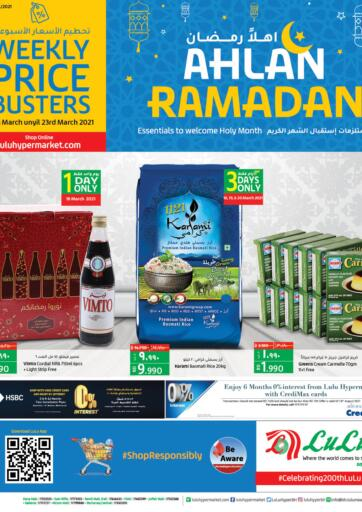 Bahrain LuLu Hypermarket offers in D4D Online. Ahlan Ramadan. Ahlan Ramadan @ LULU!! Shop from LuLu Hypermarket and get Amazing prices on  Groceries and Much More! Offer Valid Till 23rd March!. Till 23rd March