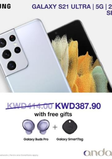 Kuwait Al Andalus Trading  offers in D4D Online. Special Offer. . Until Stock Last