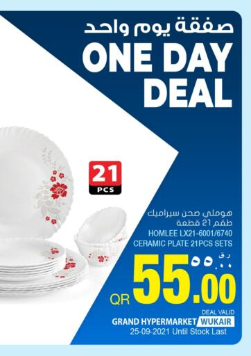 Qatar - Al-Shahaniya Grand Hypermarket offers in D4D Online. One Day Deal. . Only On 25th September