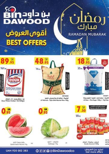 KSA, Saudi Arabia, Saudi - Medina Bin Dawood offers in D4D Online. Best Offers. . Till 30th March