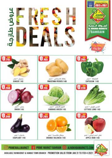 Bahrain Prime Markets offers in D4D Online. Fresh Deals. . Till 7th February