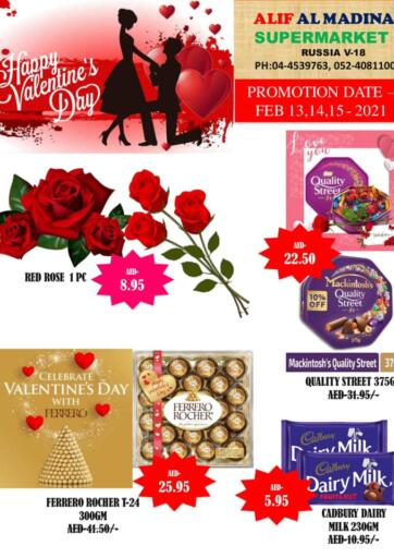 UAE - Dubai Alif Al Madina Supermarket offers in D4D Online. Valentine's Day Offers. . Till 15th February