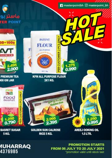 Bahrain Master Point  offers in D4D Online. Hot Sale. Hot Sale at Master Point!  Offers on Groceries, Home Appliances and much more are valid Till 20th July. Get it Now!! Enjoy Shopping!. Till 20th July