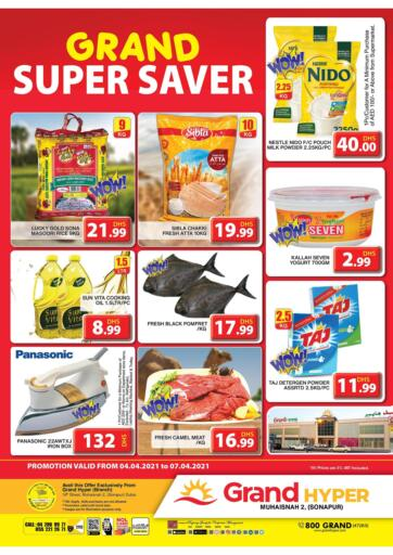 UAE - Dubai Grand Hyper Market offers in D4D Online. Muhaisnah 2, Dubai. Buy More With Less Price From Grand Hypermarket Before 07th April 2021. Enjoy Shopping!!!. Till 07th April