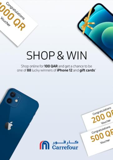 Qatar - Al Khor Carrefour offers in D4D Online. Shop & Win. . Until Stock Last
