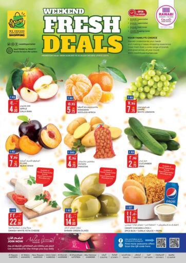 Qatar - Al Rayyan Rawabi Hypermarkets offers in D4D Online. Fresh Deals. . Till 24th September