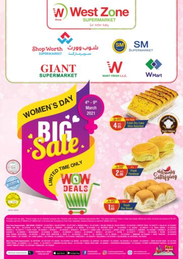 UAE - Dubai West Zone Supermarket offers in D4D Online. Women's Day Big Sale. . Till 9th March