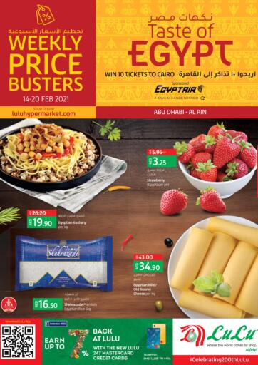 UAE - Abu Dhabi Lulu Hypermarket offers in D4D Online. Taste Of Egypt. Taste Of Egypt At Lulu Hypermarket. Offers Available in Groceries, Fresh Food Items, Home Appliances, Home Needs, Electronic Appliances, Fitness Machines & Many More At Their Store. Head to the Store Before 20th February and Enjoy Shopping!!. Till 20th February