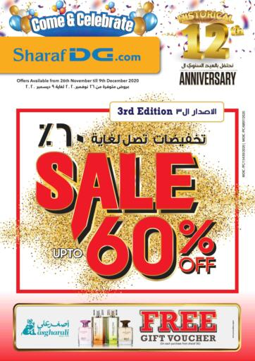 Bahrain Sharaf DG offers in D4D Online. Sale Up to 60% Off!. Sale Up to 60% Off! @ Sharaf DG. Excitement to enjoy this weekend with Sharaf DG. Offer valid  till 09th December 2020. Enjoy Shopping!!!. Till 09th December