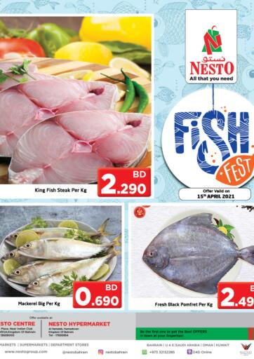 Bahrain NESTO  offers in D4D Online. Fish Fest. . Only On 15th April