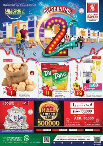 UAE - Sharjah / Ajman Safari Hypermarket  offers in D4D Online. CELEBRATING 2ND ANNIVERSARY. . Till 8th September