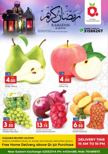 Qatar - Doha Ajmal Food Center offers in D4D Online. Ramdan Offers. . Until Stock Last