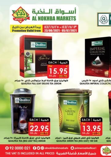 KSA, Saudi Arabia, Saudi - Al Khobar Prime Supermarket offers in D4D Online. QUALITEA SPECIAL OFFERS. . Till 5th July