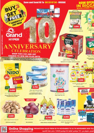Kuwait Grand Hyper offers in D4D Online. 10th Anniversary Celebrations @ Riggae. . Till 24th November