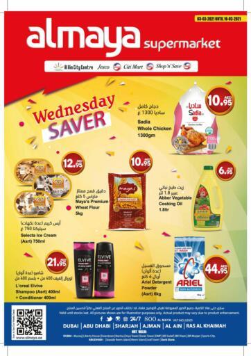 UAE - Abu Dhabi Al Maya Supermarkets & Hypermarkets offers in D4D Online. Wednesday Saver. . Till 16th March