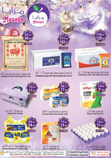 KSA, Saudi Arabia, Saudi - Qatif Mazaya offers in D4D Online. Weekly Offers. Now you can get your products from your favorite brands during the 'Weekly Offers ' at Mazaya Stores. This offer is only valid Till 4th May 2021.. Till 4th May