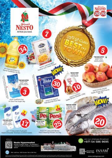 UAE - Fujairah Nesto Hypermarket offers in D4D Online. Homat Al Watan, Al Hamdiya-1 -  Ajman. . Till 16th October