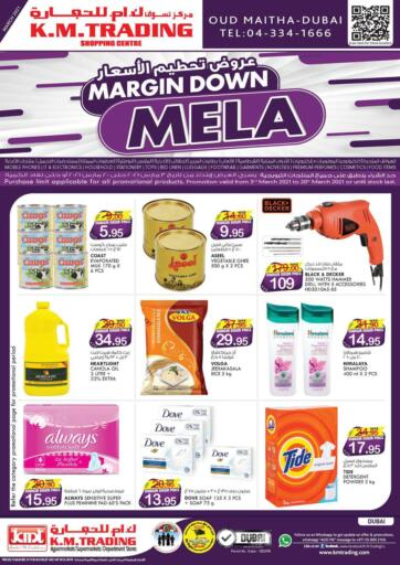 UAE - Dubai K M Trading  offers in D4D Online. Margin Down Mela. . Till 20th March