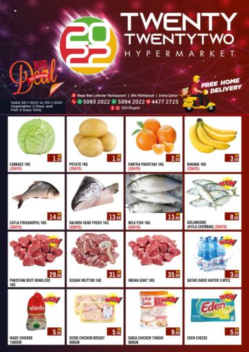 Qatar - Doha Twenty TwentyTwo offers in D4D Online. Big Deal. . Till 30th January