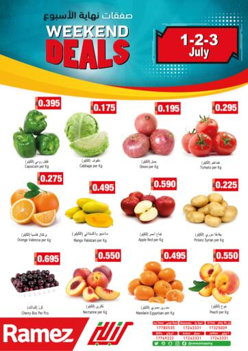 Bahrain Ramez offers in D4D Online. Weekend Deals. Here comes Ramez with Weekend Deals! Shop your favorite products at reduced prices. This offer is valid Till 03rd July. Happy Shopping!!. Till 03rd July
