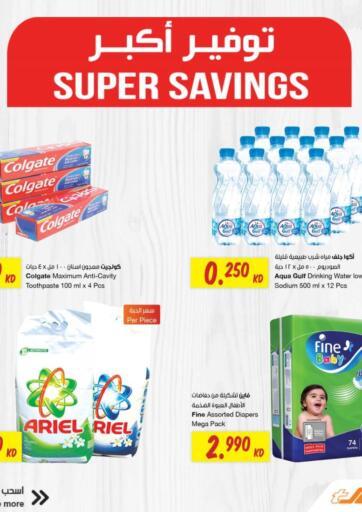Kuwait Sultan Center offers in D4D Online. Super Savings. . Until Stock Lasts