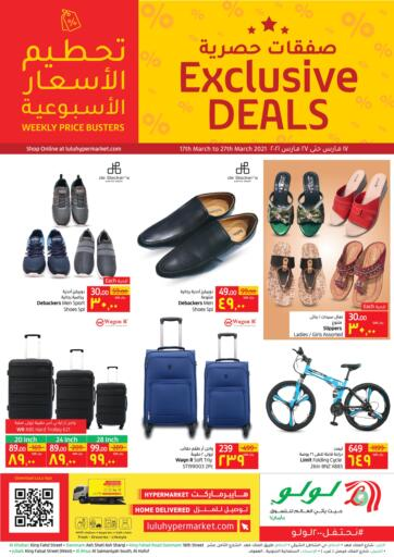 KSA, Saudi Arabia, Saudi - Jubail LULU Hypermarket  offers in D4D Online. Exclusive Deals. Exclusive Deals At LULU Hypermarket, Offers Going On For Shoes, Bags, etc Grab Your Favorites At Low Price.  Offer Valid Till 27th March 2021. Happy Shopping!!!. Till 27th March