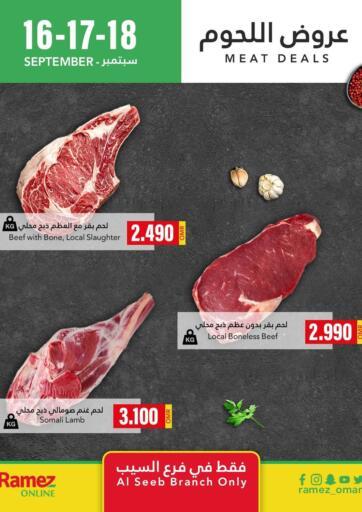 Oman - Sohar Ramez  offers in D4D Online. Meat Deals @ Al Seeb. . Till 18th September