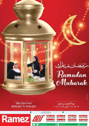 Oman - Salalah Ramez  offers in D4D Online. Ramadan Mubarak. . Till 15th April