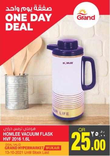 Qatar - Al-Shahaniya Grand Hypermarket offers in D4D Online. One Day Deal @ Wukair. . Only On 13th October