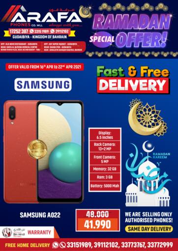 Bahrain Arafa Phones offers in D4D Online. Ramdan Special Offer. Ramdan Special Offer at Arafa Phones!! Buy Your Favorite Mobile Phones and Accessories at Unbelievable Rates. This offer is valid Till 22nd April. Hurry Now!!. Till 22nd April