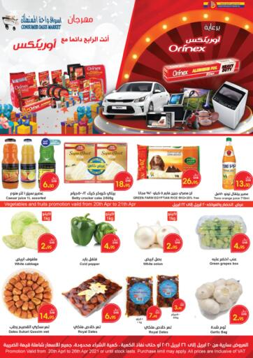 KSA, Saudi Arabia, Saudi - Riyadh Consumer Oasis offers in D4D Online. Weekly offers. Now you can get your products from your favorite brands during the 'Weekly offers' at Consumer Oasis Store. This offer is only valid Till 26th April 2021.. Till 26th April