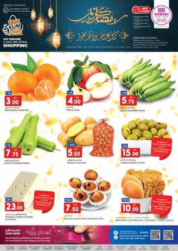 Qatar - Doha Rawabi Hypermarkets offers in D4D Online. Ramadan Offers. . Till 16th April