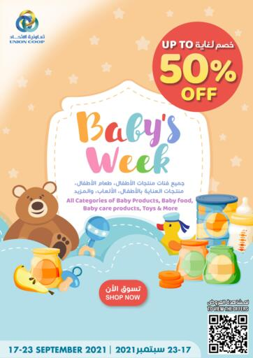 UAE - Sharjah / Ajman Union Coop offers in D4D Online. Baby's Week. Baby's Week Offer Going On All Categories Of Baby Products, Baby Food, Baby Care Products, Toys & More. Don't Miss This Chance. Get Your Favorites At Best Price! Hurry Up.  This offer is valid Till 23rd September 2021. Get Ready For The Shopping!!! Happy Shopping!. Till 23rd September