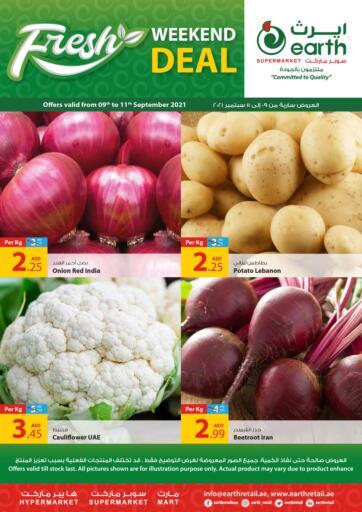 UAE - Abu Dhabi Earth Supermarket offers in D4D Online. Fresh Weekend Deals. Fresh Weekend Deals At Earth Supermarket Available On Fresh Fruits And Vegetables, etc .Offer Valid Till 09th September  2021.  Enjoy Shopping!!!  . Till 11th September